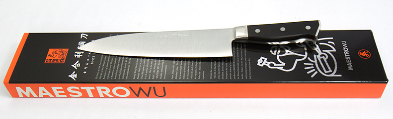 Maestro Wu D-7  8 inch chef knife